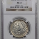 New Certified Coins 1935 ARKANSAS COMMEMORATIVE HALF DOLLAR – NGC MS-65 WHITE!