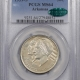 New Certified Coins 1936-S BAY BRIDGE COMMEMORATIVE HALF DOLLAR – PCGS MS-64 FRESH & PREMIUM QUALITY