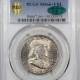 New Certified Coins 1955 FRANKLIN HALF DOLLAR PCGS MS-66+ FBL, CAC APPROVED, VERY PRETTY & PQ!