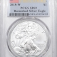 New Certified Coins 1880-S MORGAN DOLLAR PCGS MS-67 CAC, REALLY PRETTY & PQ! SUPERB GEM!!