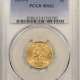 New Certified Coins 1875 PROOF INDIAN CENT – PCGS PR-65 BN PREMIUM QUALITY++ PRETTY CAC APPROVED!