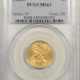 New Certified Coins 1859 INDIAN CENT PCGS MS-63, LUSTROUS & FRESH!