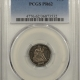 New Certified Coins 1884 PROOF SEATED LIBERTY DIME – PCGS PR-63