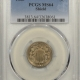 New Certified Coins 1838 LIBERTY SEATED HALF DIME – NO DRAPERY/LARGE STARS – PCGS AU-53