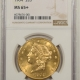 New Certified Coins 1904 $20 LIBERTY GOLD – PCGS MS-65, CAC APPROVED! PQ! MS-66 QUALITY!