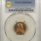New Certified Coins 1866 PROOF SHIELD NICKEL – RAYS – PCGS PR-64 CAM