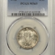 New Certified Coins 1925 STANDING LIBERTY QUARTER – PCGS MS-63 FH,  FRESH BU! TOUGH DATE!