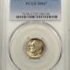 U.S. Certified Coins 1921-D MERCURY DIME – NGC XF-40, PLEASING!