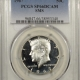 New Certified Coins 1937-D OREGON COMMEMORATIVE HALF DOLLAR – PCGS MS-67 FRESH & PREMIUM QUALITY!
