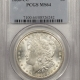 New Certified Coins 1880-S MORGAN DOLLAR – NGC MS-65 BLAST WHITE!