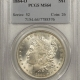 New Certified Coins 1952 WASHINGTON-CARVER COMMEMORATIVE HALF DOLLAR – PCGS MS-66 ORIGINAL, PRETTY!