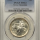 New Certified Coins 1952 WASHINGTON-CARVER COMMEMORATIVE HALF DOLLAR – PCGS MS-65