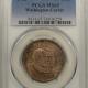 New Certified Coins 1952 WASHINGTON-CARVER COMMEMORATIVE HALF DOLLAR – PCGS MS-65 GORGEOUS GEM!