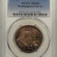 New Certified Coins 1952 WASHINGTON-CARVER COMMEMORATIVE HALF DOLLAR – PCGS MS-65 PRETTY & PQ!