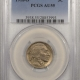 New Certified Coins 1914-S BUFFALO NICKEL – PCGS AU-58 PREMIUM QUALITY & CAC APPROVED!