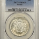 New Certified Coins 1935 HUDSON COMMEMORATIVE HALF DOLLAR – PCGS MS-65 ORIGINAL GEM, CAC APPROVED!