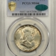 New Certified Coins 1948-D FRANKLIN HALF DOLLAR – PCGS MS-66 FBL FRESH, PQ! & CAC APPROVED!