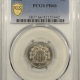 New Certified Coins 1917 STANDING LIBERTY QUARTER TY I – PCGS MS-66+ FH A PREMIUM QUALITY HEADLIGHT!