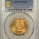 New Certified Coins 1882 PROOF SHIELD NICKEL – PCGS PR-66 FRESH & PREMIUM QUALITY!