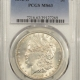 New Certified Coins 1942 WALKING LIBERTY HALF DOLLAR – NGC MS-67 CAC VERY PRETTY, PRISTINE & SUPERB!