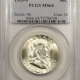 New Certified Coins 1954 FRANKLIN HALF DOLLAR – PCGS MS-64 FBL