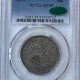New Certified Coins 1824 CAPPED BUST HALF DOLLAR – PCGS VF-35 CAC APPROVED!
