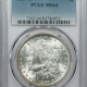 New Certified Coins 1923-S STANDING LIBERTY QUARTER – PCGS VF-35 WHOLESOME, TOUGH! CAC APPROVED!