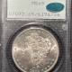 New Certified Coins 1879-S MORGAN DOLLAR – PCGS MS-65, CAC APPROVED! PQ & MS-66 QUALITY! RATTLER!