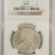 New Certified Coins 1828 CAPPED BUST HALF DOLLAR – SQUARE BASE 2, LARGE 8s PCGS VF-30