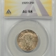 New Certified Coins 1802 LARGE CENT – S-232 PCGS AU-53