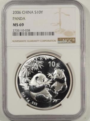 New Certified Coins 2006 CHINA 10 YUAN 1 OZ .999 SILVER PANDA, NGC MS-69