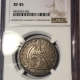 New Certified Coins 1838 CAPPED BUST HALF DOLLAR – NGC AU-50, ORIGINAL & PRETTY!